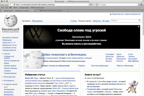 Wikipediarussian